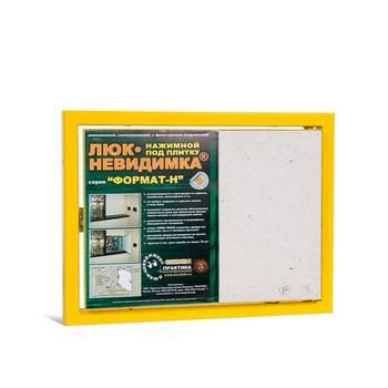 Steel Hatch Tile Format KN 40-30
