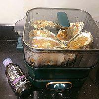 蒜蓉生蚝金针菇,六月鲜减盐不减鲜的做法图解8