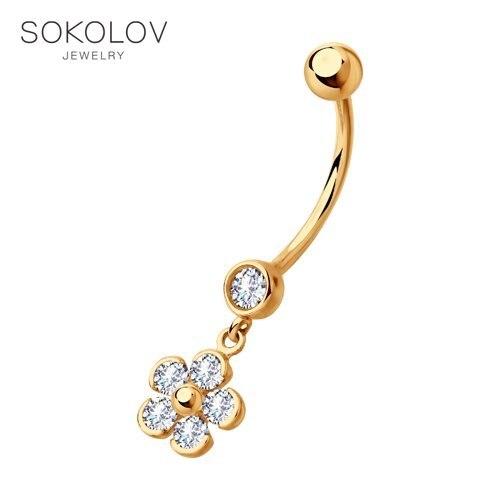 Pendentif Piercing SOKOLOV or avec zircon cubique bijoux fantaisie 585 femme homme