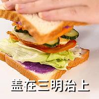 紫薯三明治的做法,小兔奔跑轻食简餐教程的做法图解8