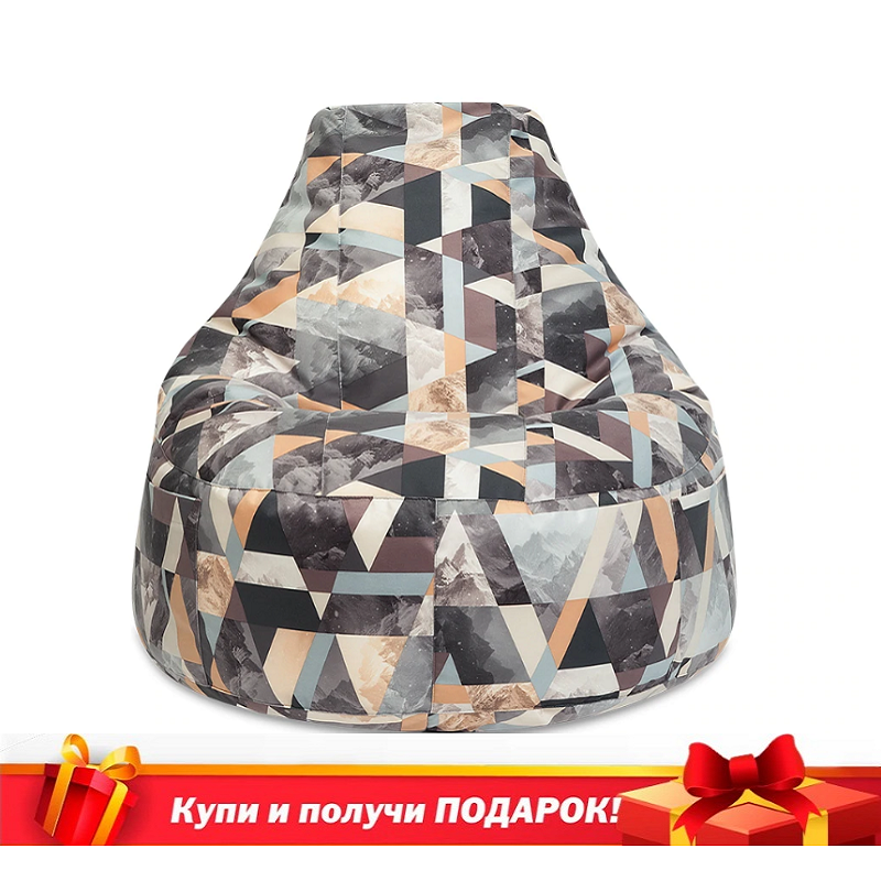 Chair Delicatex/Oakland Color Gray Beige Bag Chair, Poof For Living Room, For Kids, Lazy Bag