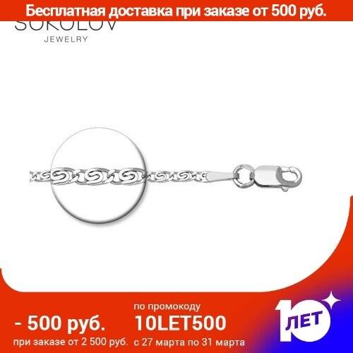 Corrente sokolov prata moda jóias prata 925 feminino/masculino, masculino/feminino, corrente colar