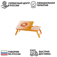 Table for laptop in bed folding wooden stand laptop cooling SITITEK Bamboo 1