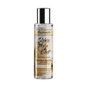 Pure splash-mask indelible maximum moisturizing 120 ml   Face Cream Hyaluronic Acid Moisturizer Anti Wrinkle Anti Aging Nourishing Serum Collagen whitening Cream Skin Care