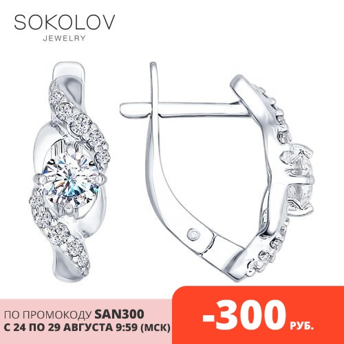 Серьги SOKOLOV из серебра с фианитами|Серьги-подвески|   | АлиЭкспресс