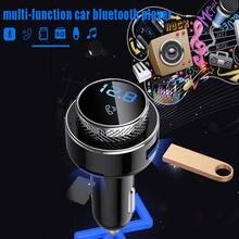 Автомобильный mp3 плеер vehemo fm передатчик беспроводной bluetooth