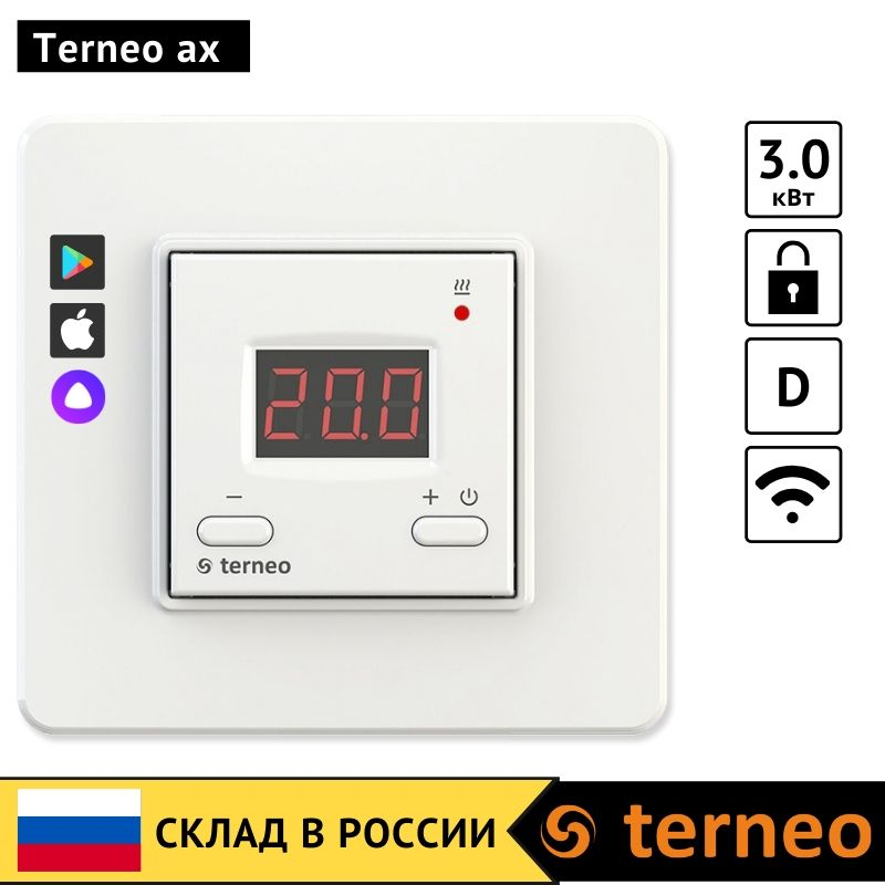 Terneo Ax-electric, Digital Thermostat For Underfloor Heating In House With Wi-Fi And NTC Heat Sensor For Infrared Film Cable