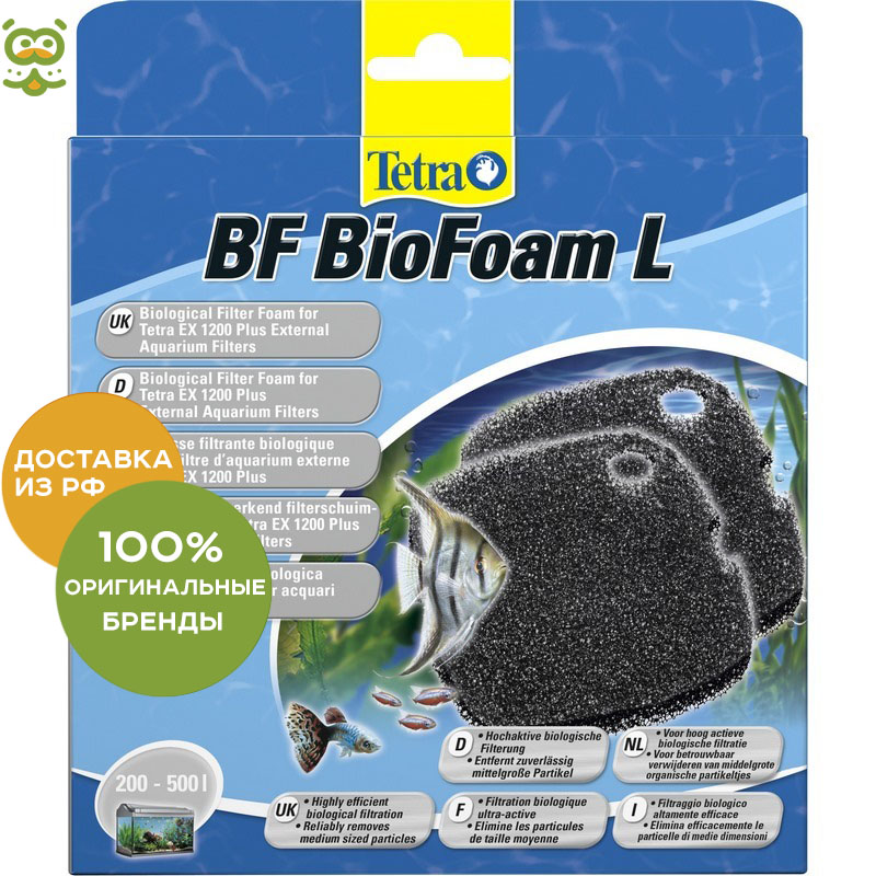 Tetra BF 1200 bio sponge for external filter EX 1200, without characteristics