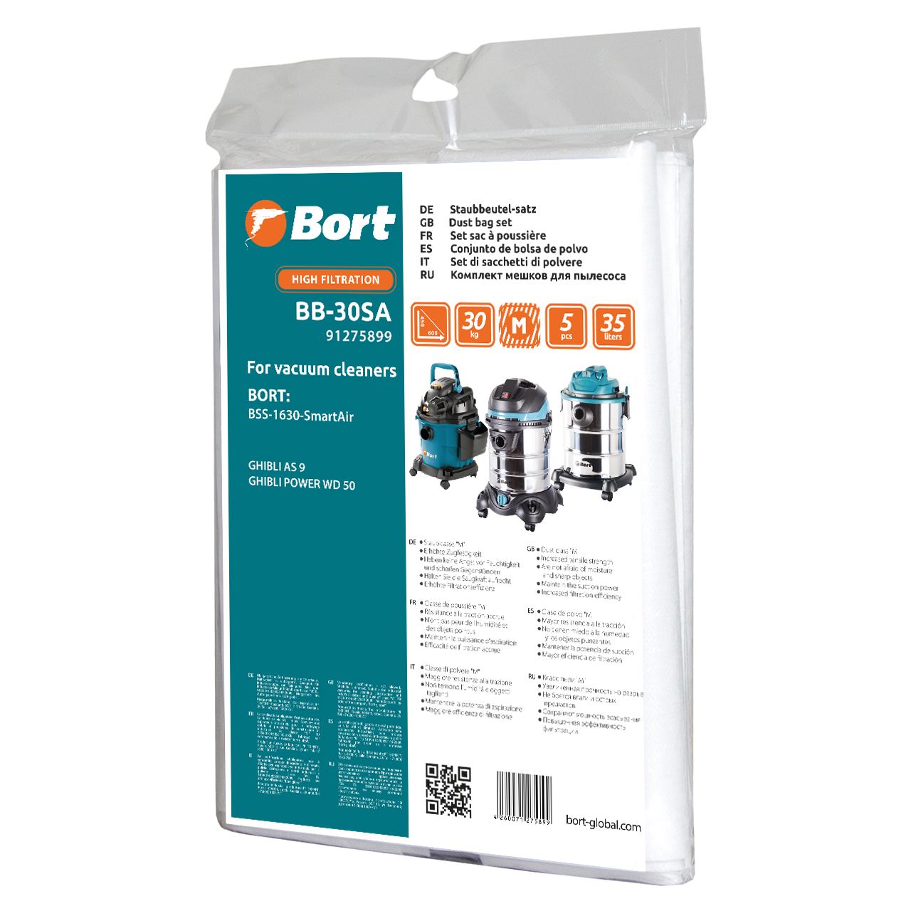 Bags set dust collection for vacuum Cleaner bort BB-30SA (volume 35, 5 pcs, suitable for BSS-1630-SmartAir) стоимость