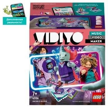 Конструктор LEGO VIDIYO Unicorn DJ BeatBox (Битбокс Диджея Единорога) 2