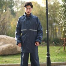 Raincoat Men Rain Jacket Oxford Cloth Outdoor Hiking Adults Labor Waterproof Cloths Coat for