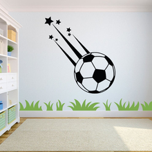 Newly Design Meteor Soccer Ball with star Silhouette Decor Wall Decal Design For Kids and Living room A0047 cute kids satchel with star print and bear shape design