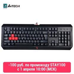 Keyboard A4Tech Berdarah Q100 Officeacc Game