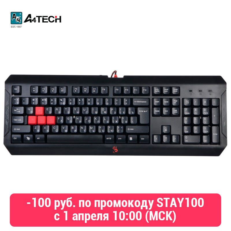 Keyboard A4Tech Bloody Q100 Officeacc Gaming