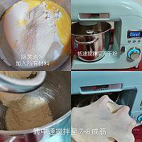 北海道炼乳吐司|奶香味儿的的做法图解1