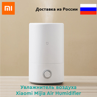 Xiaomi MiJia air humidifier humidifier mjjsq02lx, aromatherapy air purifier, Home Office essential oil