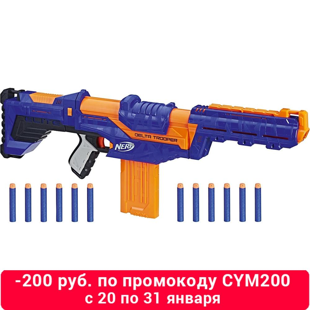 Jouets pistolets NERF 8376467 enfants enfants jouet pistolet arme blaster garçons jeux de tir en plein air jouer MTpromo