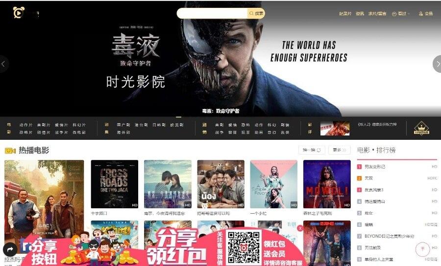 苹果CMS10自适应视频源码