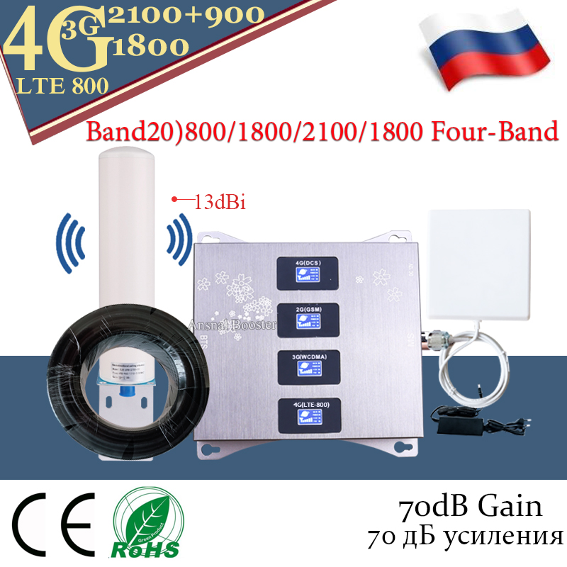 Hot!! 4g Band20)800/900/1800/2100 Four-Band Cellular Amplifier 4G GSM Repeater 2g 3g 4g Mobile Signal Booster LTE GSM DCS WCDMA