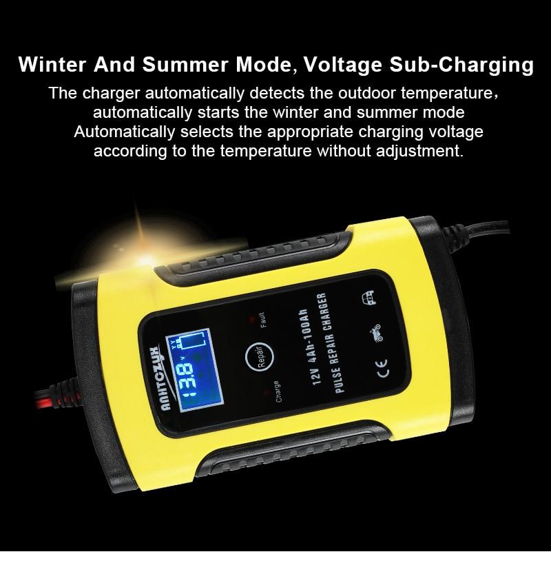 汽车电池充电器详情_05