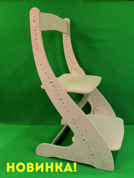 Growing chair for kids RedLaser eco smile natural wood. Kids furniture, kids chair, growing chair for baby.