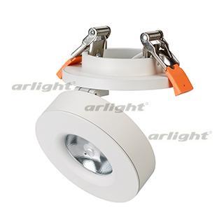 025449 Lamp Lgd-mona-built-r100-12w Day4000 (WH, 24 Deg) Arlight Box 1-piece