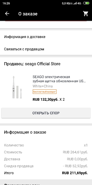 SEAGO Electric Toothbrush Upgraded USB Rechargeable Adult Sonic Teeth Brush Waterproof With 3 Brush Head Whitening Healthy Gift|Electric Toothbrushes| |  - AliExpress