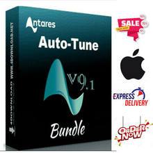 Antares Auto-Tune Pro v9.1.0 VST VST3 AAX для (Win & Mac), быстрая доставка