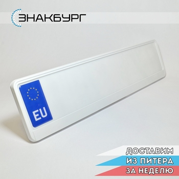 License Plate Frame. License Plate Cover. Car Number Plate. Number Plate Holder. Ramka.Clear White.UTDOMING
