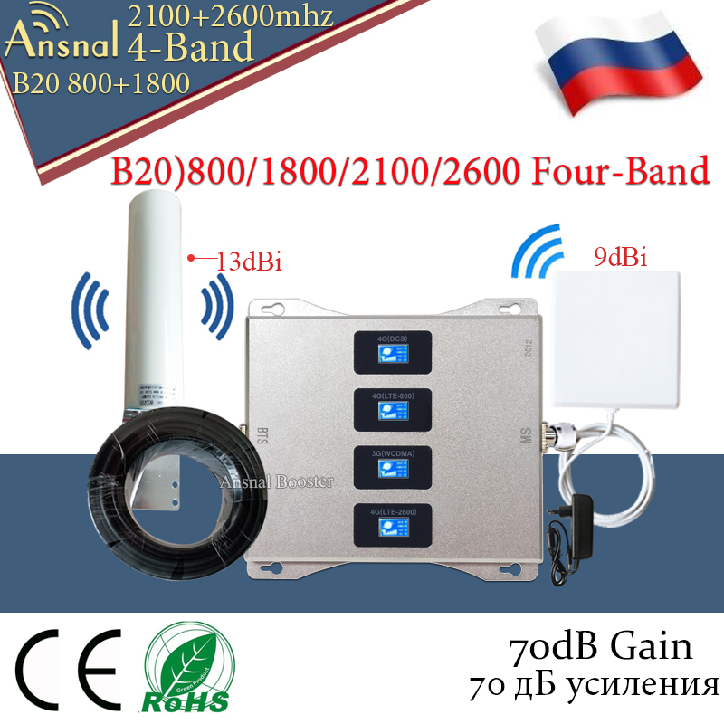 Cellular Amplifier B20 800 1800 2100 2600 Four-Band 4G Signal Repeater GSM 2g 3g 4g Mobile Signal Booster GSM DCS WCDMA LTE