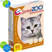 Доктор ZOO Витамины со вкусом копченостей для кошек(90 таб