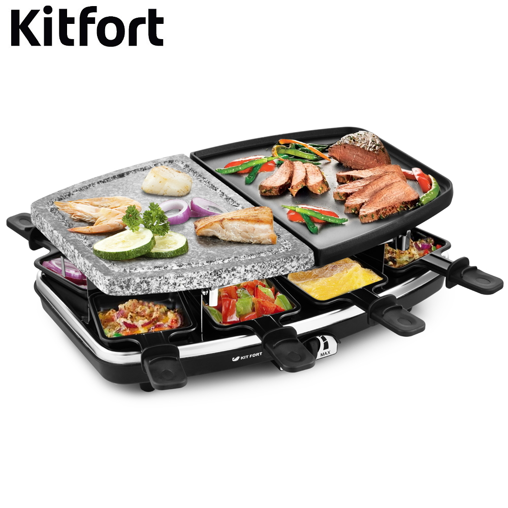 цена на Raclette grill Kitfort KT-1649 Electrical Grill home kitchen appliances Lazy barbecue Grill electric