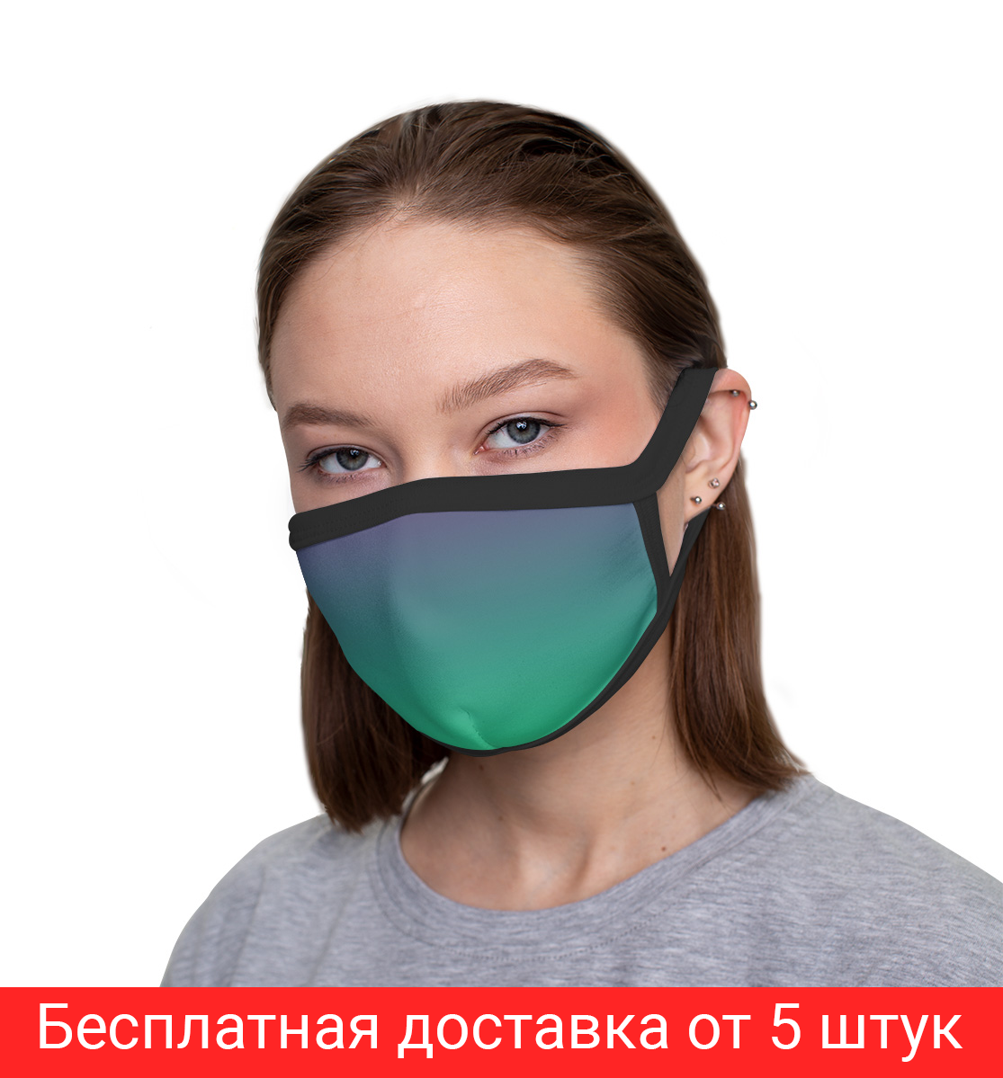 Mask Protective Canvas Stylish Trend Cool Accessory, Anti Dust And Viruses