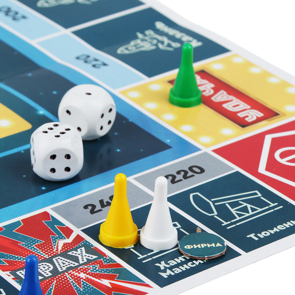 GAME-WALKER TABLE MONOPOLY