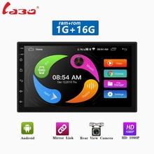 7 Universal 2 Din Car Radio GPS Navigation Bluetooth  Android 8.1 Wifi Car Audio Stereo FM Split Screen Car player