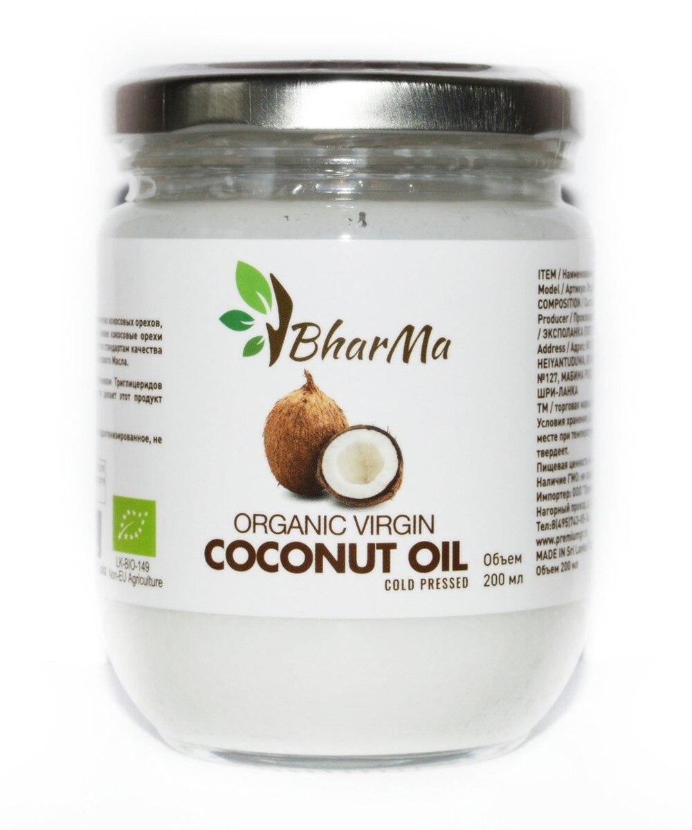 Кокосовое масло органик 100% натуральное, первый холодный отжим, нерафинированное BharMa, 200 мл.