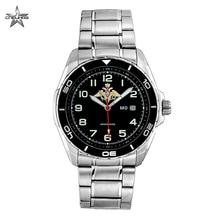 Наручные механические часы Спецназ ШТУРМ С8500252-8215
