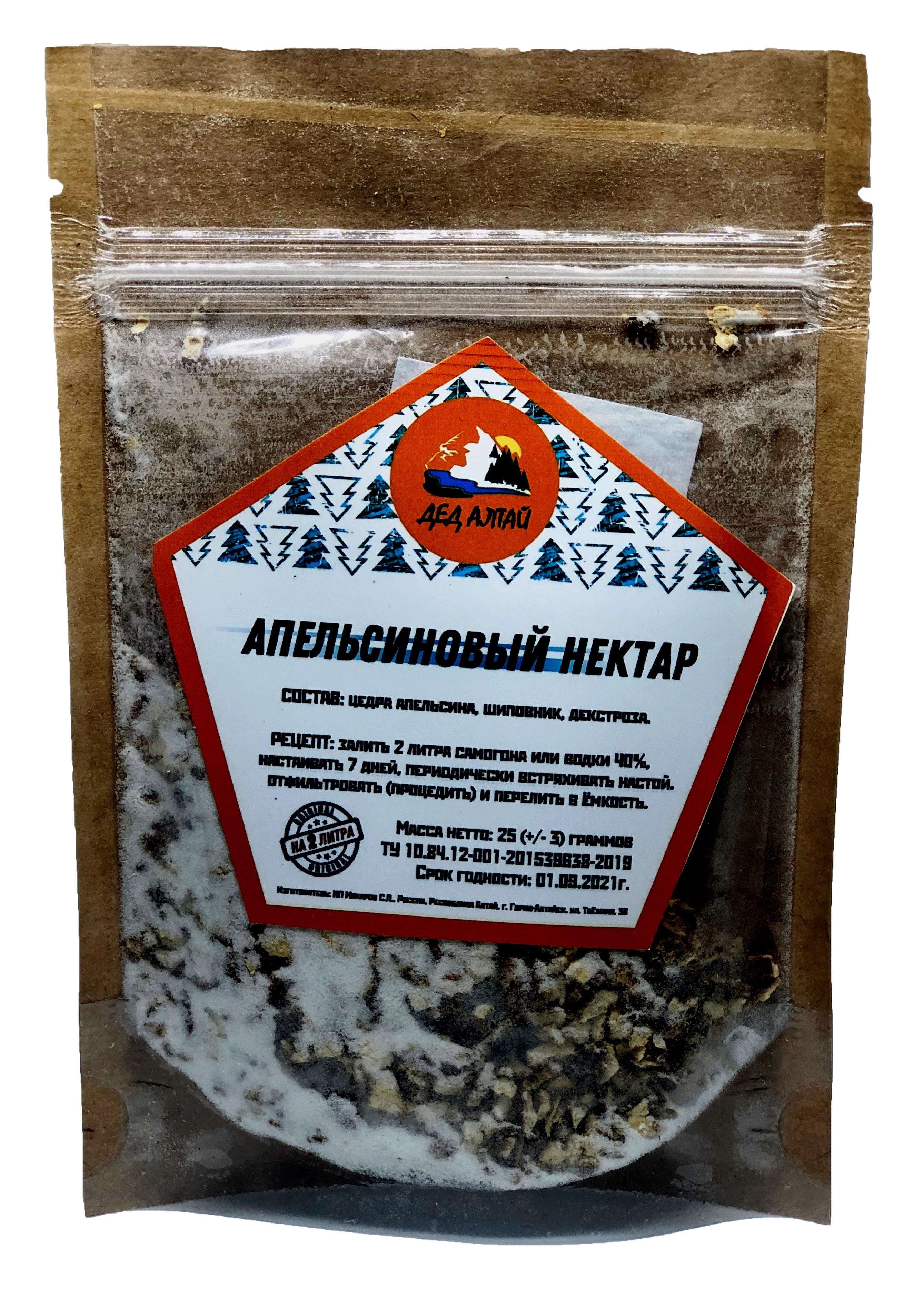 Tincture Of Herbs And Spices Santa Алтай Orange Nectar Tincture апельсиновая Brew Distillate Home Alcohol