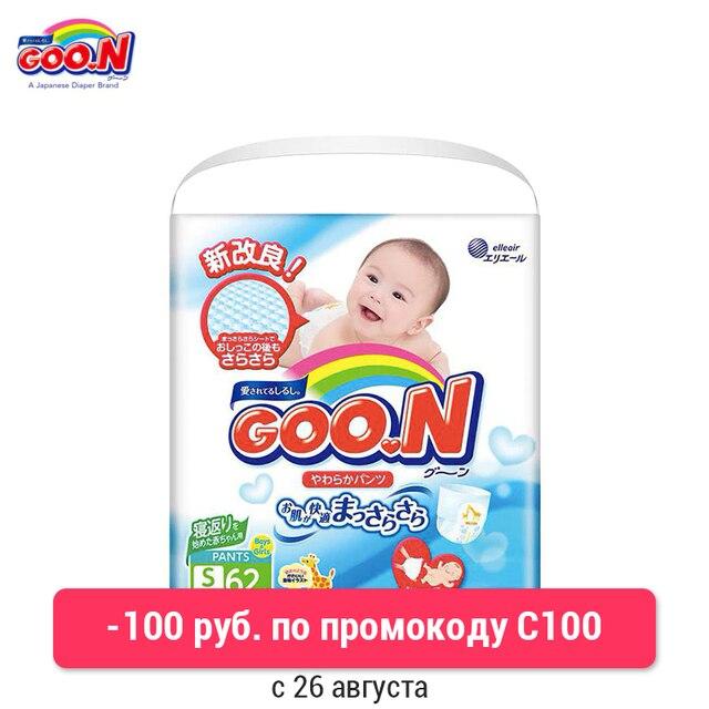 Трусики GOON для Мальчиков и Девочек 5-9 кг (62 шт.) S