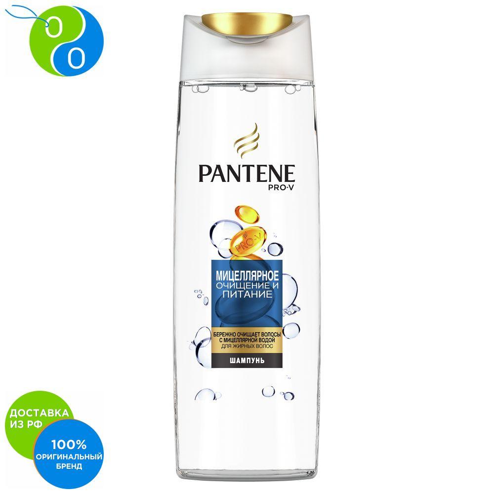 Pantene shampoo micellar cleansing power and 400 ml of,shampoo, hair shampoo, micellar, moisturizing, hair thin, visually healthy, pantene, panten, pantane, pantene prov, prov, prov цена