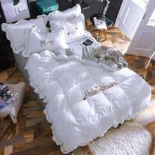 Милый набор постельного белья постельное белье пододеяльник