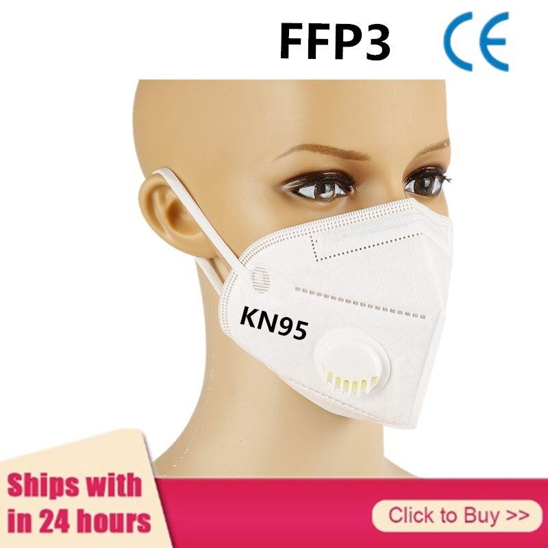 Masque KN95 à 5 couches, pour la sécurité, respirateur de poussière, pour la bouche, pour la protection, pour la sécurité, réutilisable