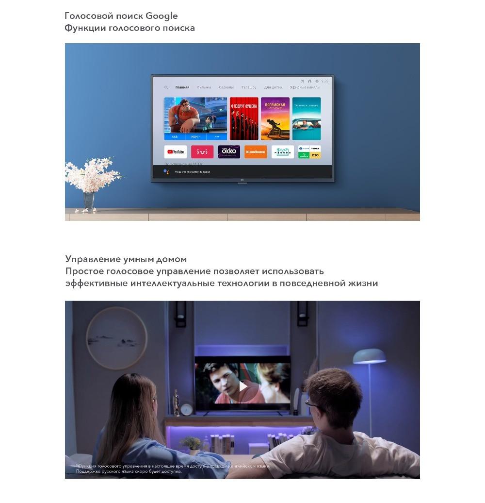 小米商城-小米电视4A-32(俄罗斯版)-Web-概述-2560-栅格化_12