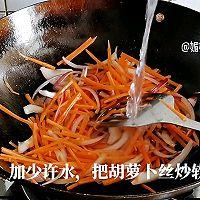 #百变鲜锋料理#胡萝卜洋葱炒羊肉的做法图解11