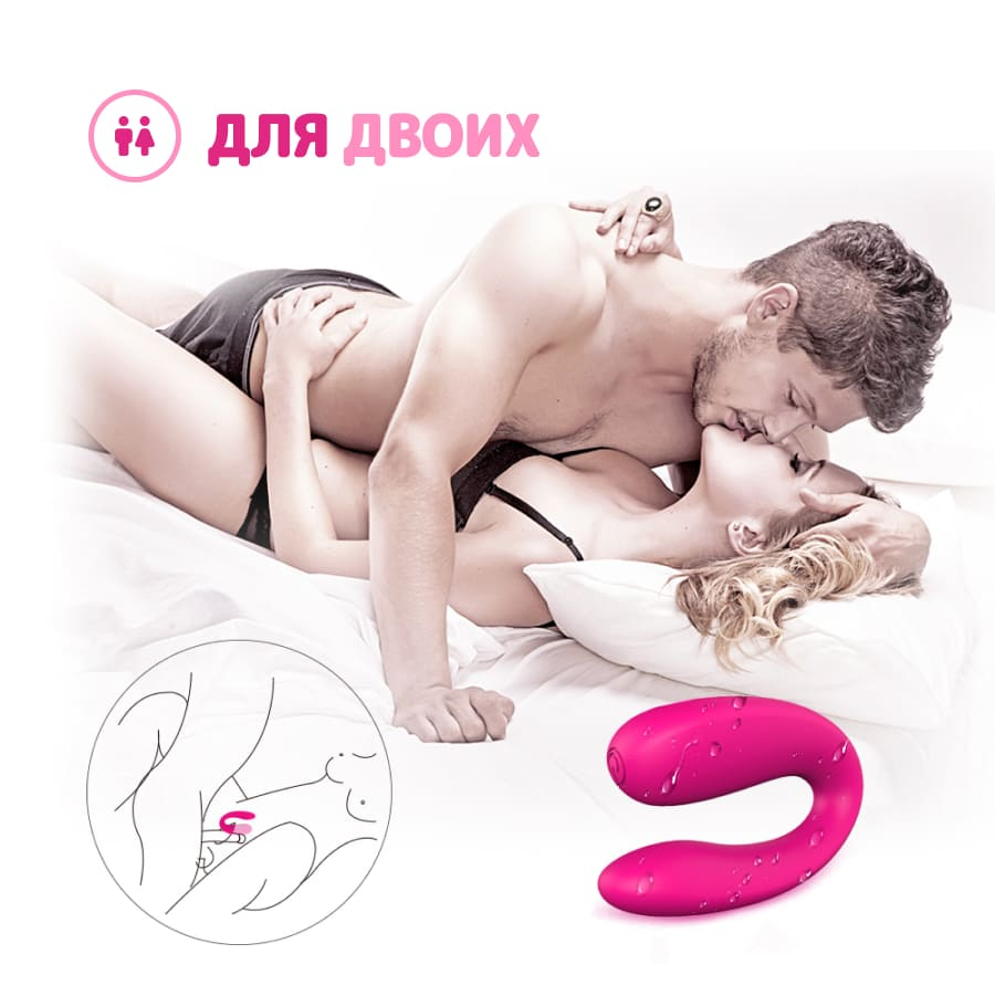 Wireless remote control invisible panties wearable vibrator massage women couple