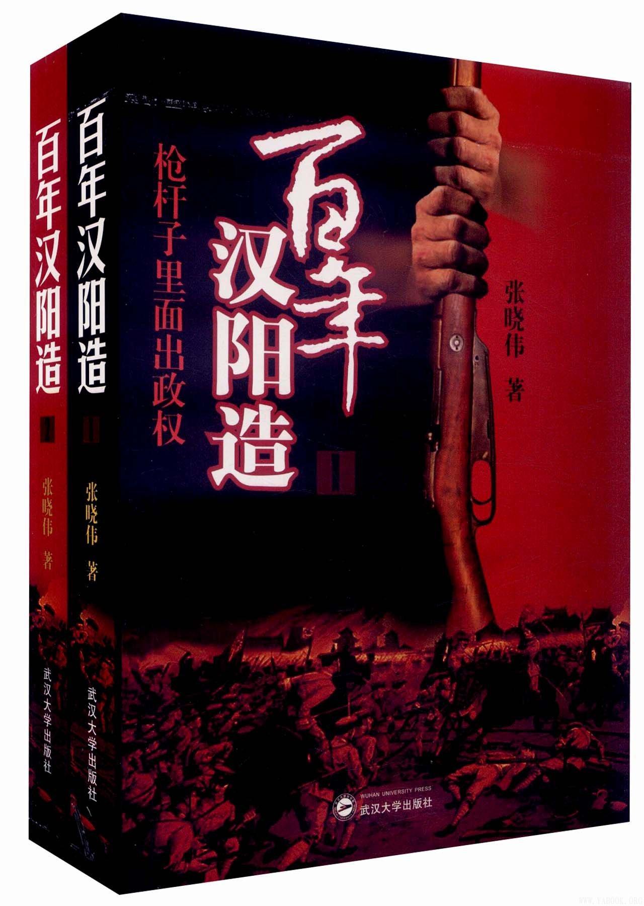 《巴菲特幕后智囊:查理·芒格传》封面图片