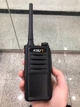 While ordering shipping from China. Very high quality. The walkie-talkies are set together