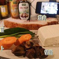 #百变鲜锋料理#火腩豆腐煲的做法图解1
