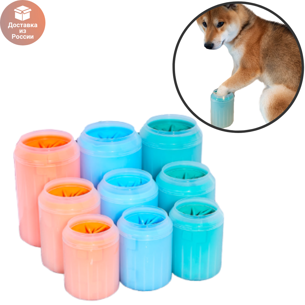 Grooming Dog Lapomoyka Dog Washing For Paw Dog Soft Silicone Comb лапомойки Brush For Cleaning Paws Animal Dog Paw Cleaner Cup Soft Silicone Combs Portable Pet Foot Washer Cup Paw Clean Brush Quickly Wash Dirty Cat