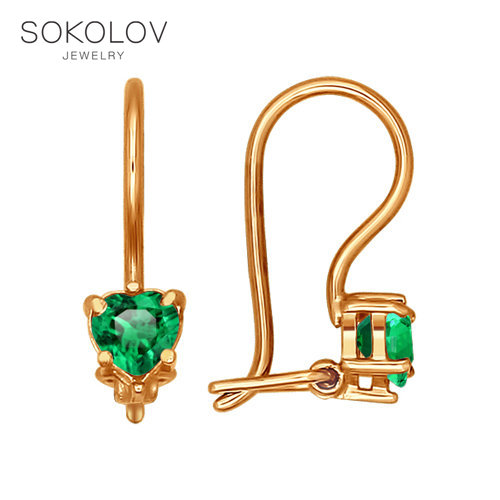 SOKOLOV Drop Earrings With Stones With Stones With Stones With Stones With Stones With Stones With Stones With Stones With Stones With Stones With Stones With Stones Of Gold With Green Cubic Zirconia Fashion Jewelry 585 Women's/men's, Male/female
